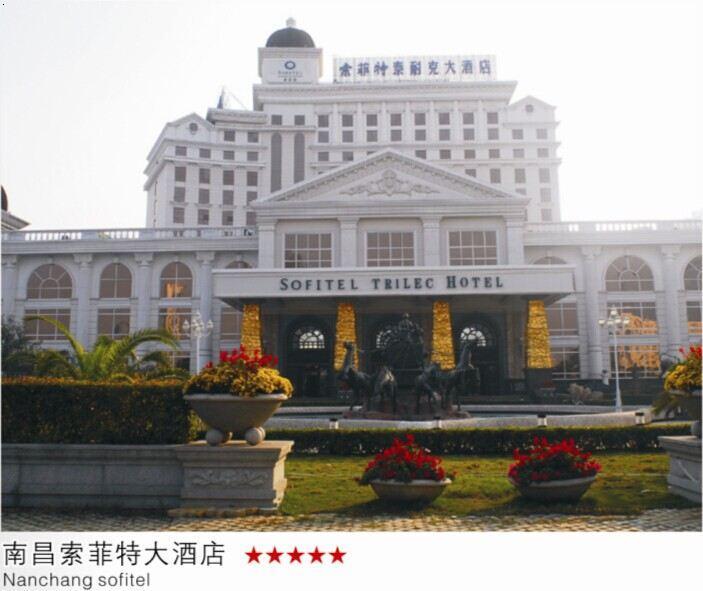 酒店案例6