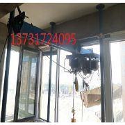 小吊机楼房上料机任性直滑吊运机