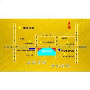 【黄鹤驾校】厂家,价格,图片_长沙黄鹤机动车驾驶员