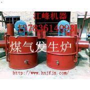 煤气发生炉 新型小煤气发生炉