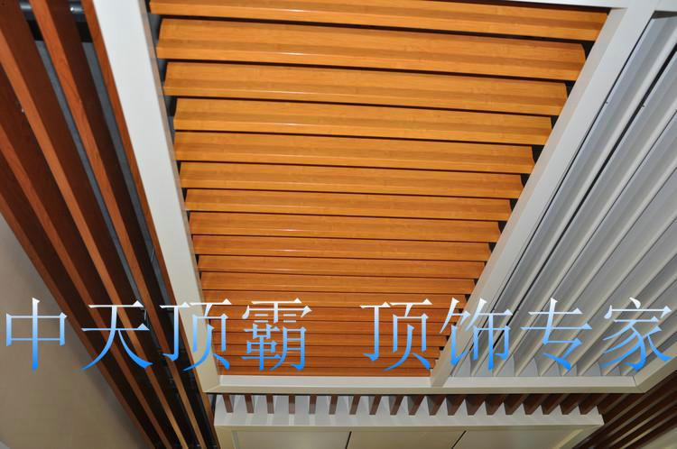 北京木纹方通格栅铝方通吊顶北京.