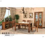 885餐桌和885餐椅