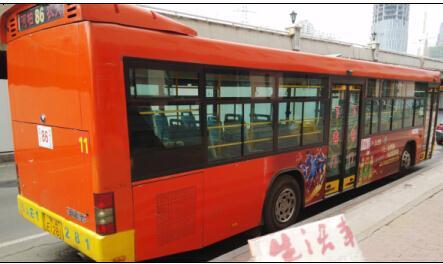 黑龙江省哈尔滨市公交车体车身广告招. ¥50000.