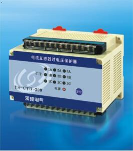 YS-CTB-300系列电流互