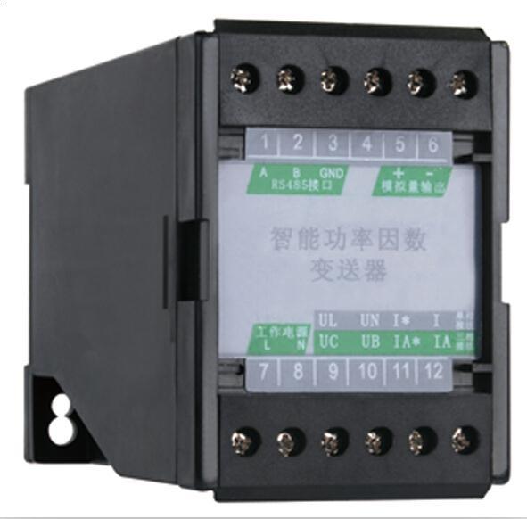 功率因数变送器ys-004