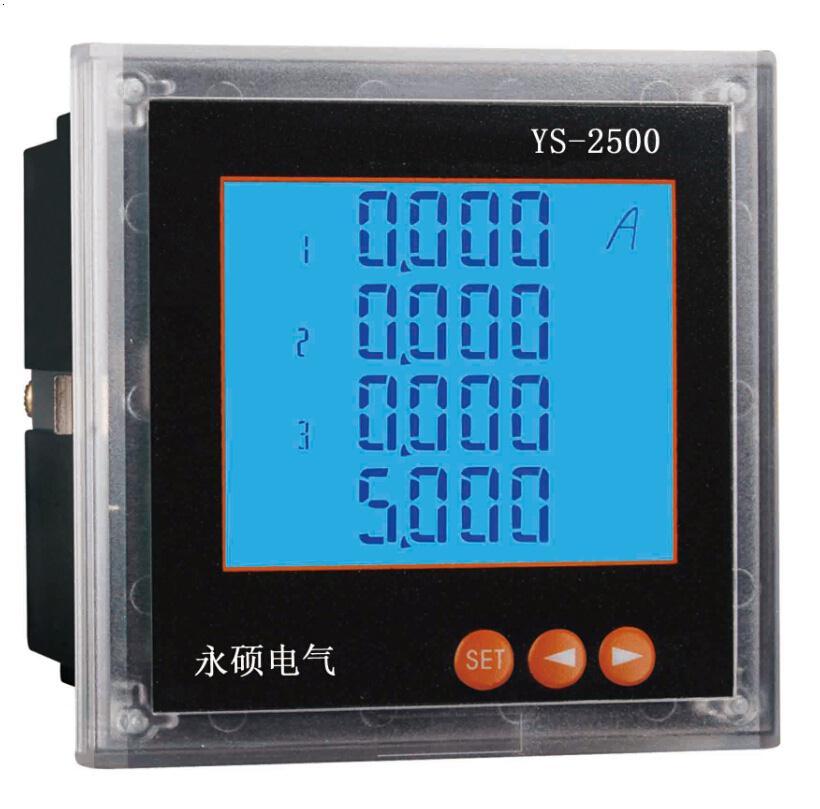 YS-2500谐波分析表ys-