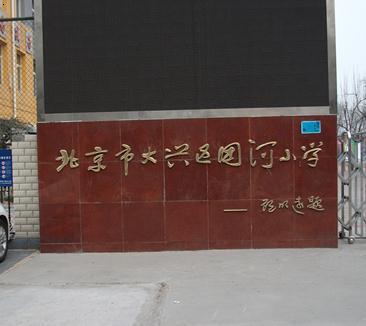外墙清洗石材翻新养护