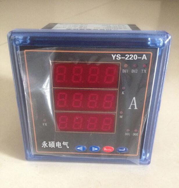 YS-2200-3A三相电流表