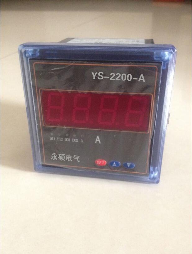 YS-2200-A单相电流表y