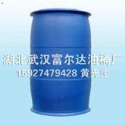 武汉塑料桶出售 武汉200L塑桶批发价格 武汉塑桶处理 武汉油桶 武汉铁桶 武汉富尔达油桶厂大量出售各类油桶 塑桶