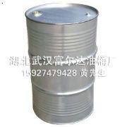 武汉富尔达油桶出售 武汉白铁桶出售 武汉铁桶出售 武汉油桶出售 200L铁桶