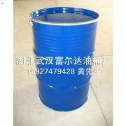 武汉开口桶出售武汉200L开口桶 大口开口铁桶  内涂开口桶