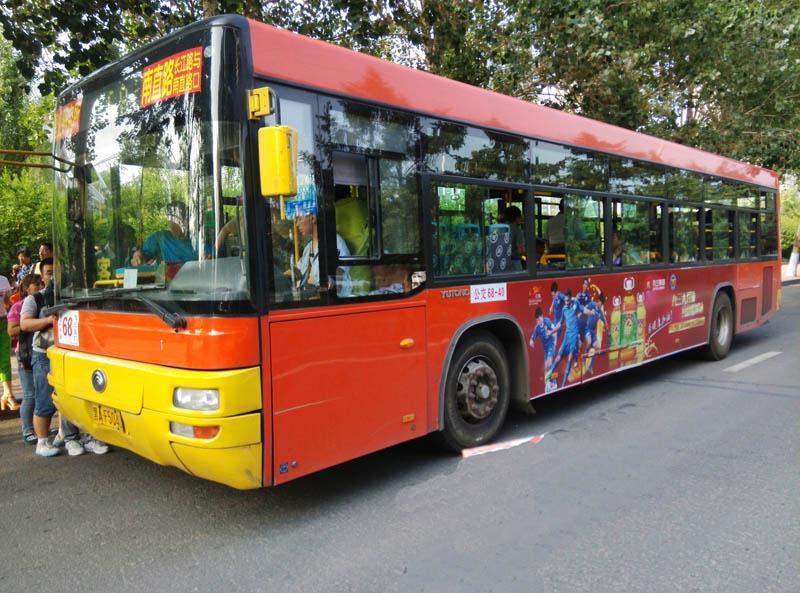 黑龙江哈尔滨公交车体车尾LED电子屏滚动字幕广告招商高清图片