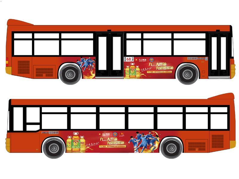 黑龙江省哈尔滨公交车