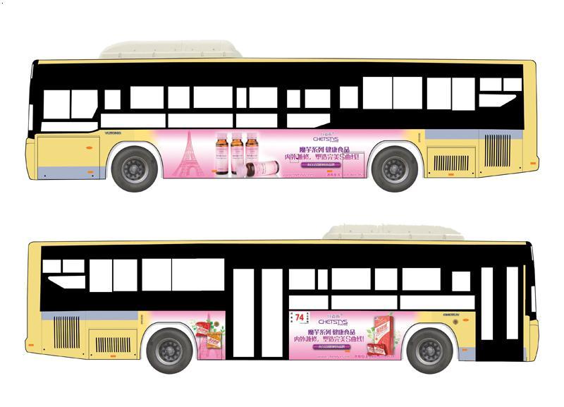 哈尔滨公交车体广告招
