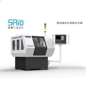 产品首页 机械及行业设备 模具设计 思睿工业产品设计