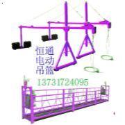 电动吊篮推拉式小吊机楼房上料机直滑吊运机便携式小型吊运机