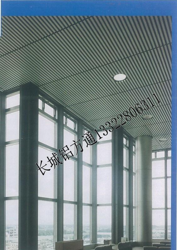 长城铝板|凹凸装饰铝