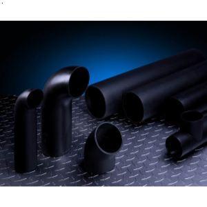 排水系統管材管件|鄭州排水系統管材管件|河南排水系統管材管件|河南鄭州排水系統管材管件