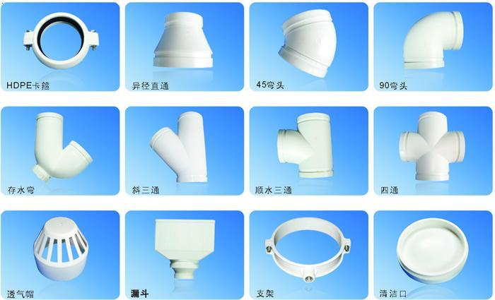 郑州排水系统管材管件,郑州排水系统管材管件批发,郑州排水系统管材管件施工