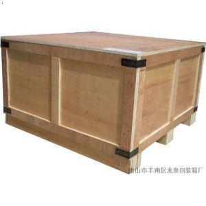 唐山木包装箱/唐山出口用木包装箱/唐山陶瓷专用木包装箱