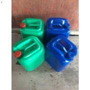 武汉20L塑料桶低价出售,武汉50L塑料桶低价出售,武汉120L塑料桶低价出售,武汉小塑料桶批发出售厂价直销