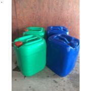武汉富尔达桶业出售各类小型塑料桶20L 50L 120L 武汉20L塑料出售 武汉50L塑料桶出售 武汉120L塑料桶出售