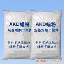 河北AKD蜡粉--两种
