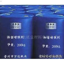 河北中性施胶剂厂家