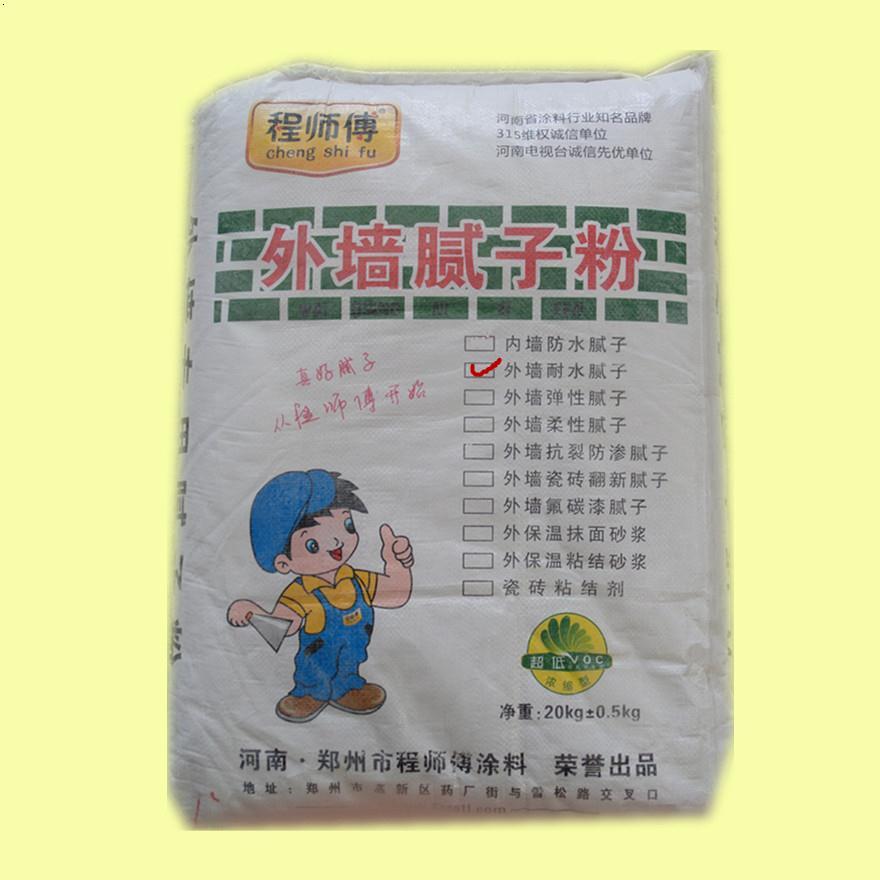 郑州外墙防水腻子粉