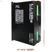 步进驱动器 - 三相驱动器DP-7022C(加强型)