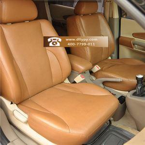 产品首页 汽摩及配件 汽车装潢内饰用品 现代途胜真皮座椅