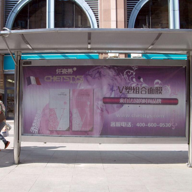 哈尔滨站亭广告,哈尔