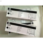 HP喷墨墨盒
