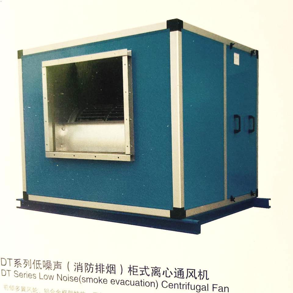 DT系列低噪声(消防排