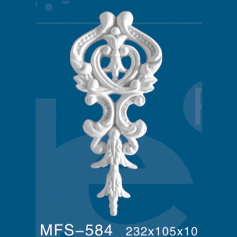 MFS-584美迪尔石膏制