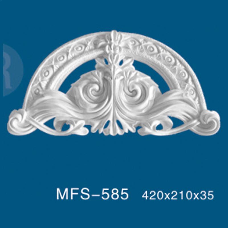 MFS-585美迪尔石膏制