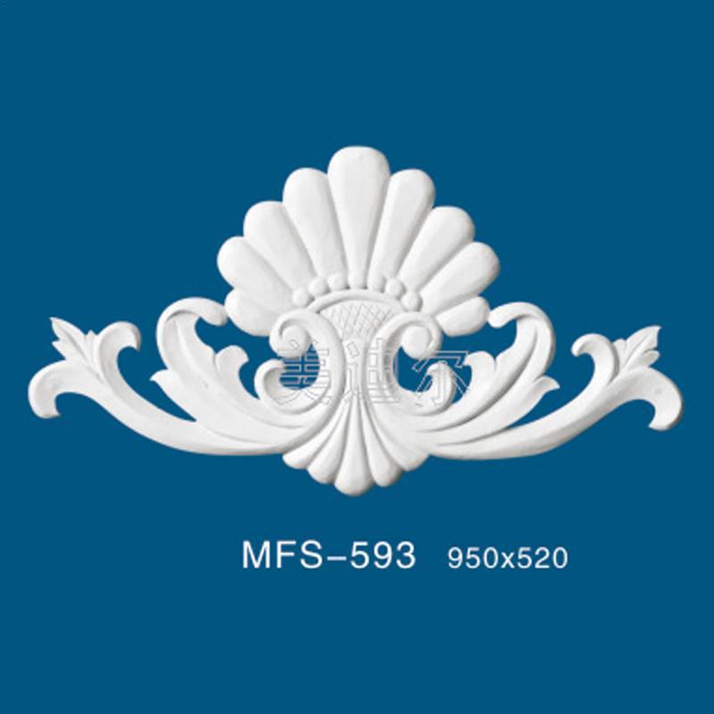 MFS-593美迪尔石膏制