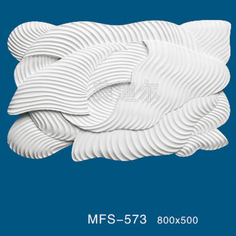 MFS-573美迪尔石膏制