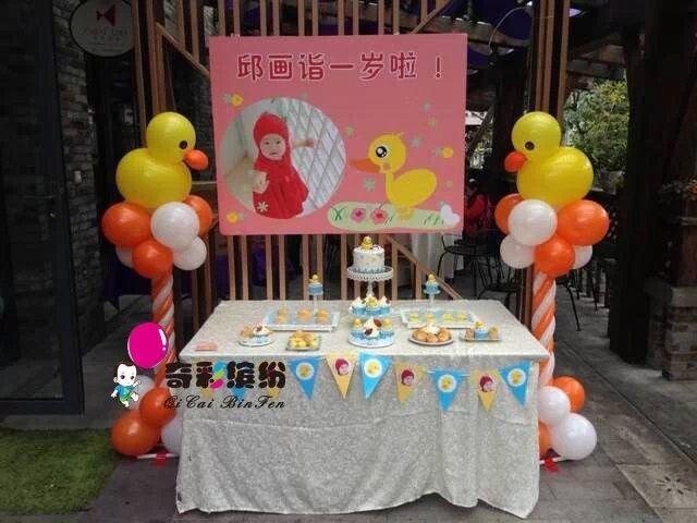重庆宝宝宴生日派对