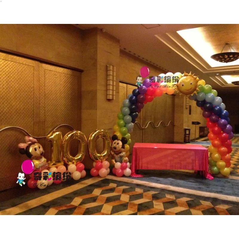 重庆气球布置宝宝宴