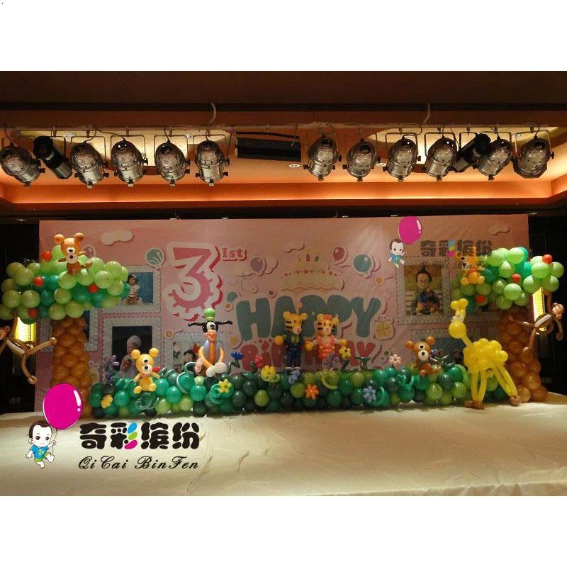 重庆宝宝宴场地气球布