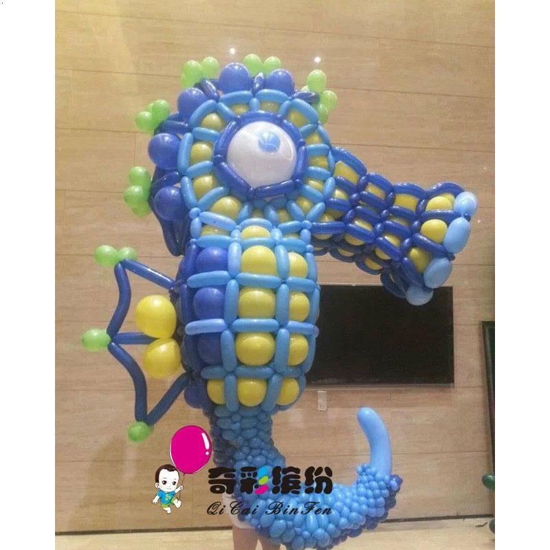 重庆大型气球动物编织