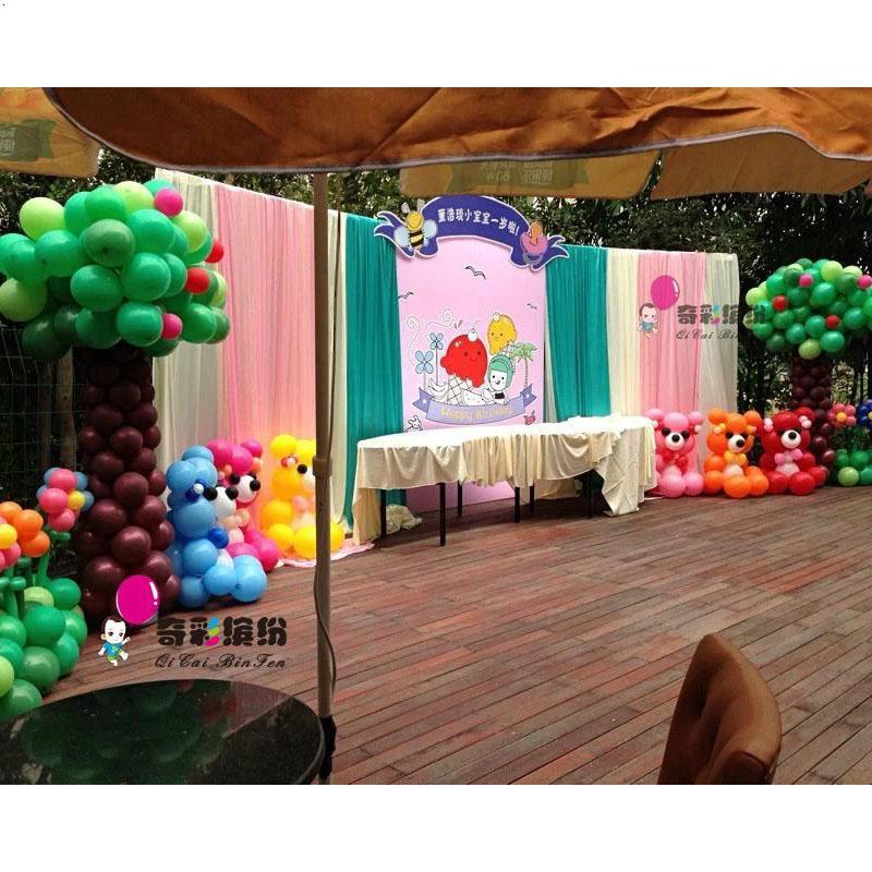 重庆专业气球布置宝宝