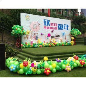 【重庆幼儿园活动气球布置装饰】厂家,价格,图
