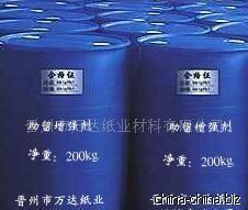 乳液新型造纸助留剂厂
