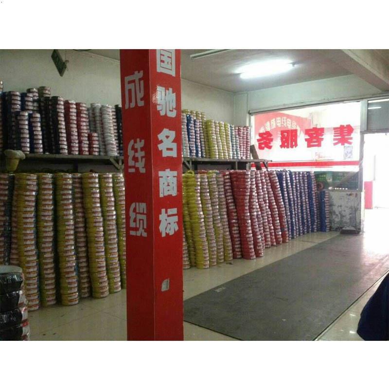 天津津成|河北电线电缆厂家|北京电线电缆多少钱