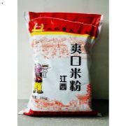 江西米粉|南昌米粉|南昌米粉厂