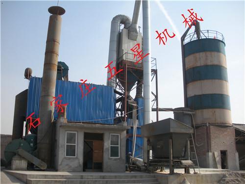 石膏粉生产制造设备|