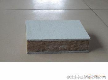 唐山FS外膜一体化保温